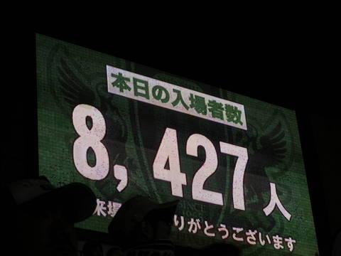 150603_0017.JPG
