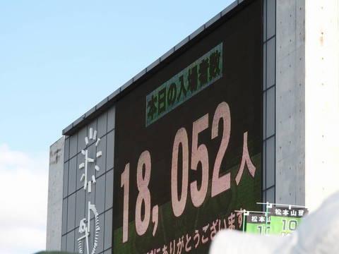150920_0013.JPG