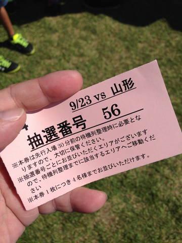 150923_0001.JPG