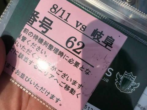 160811_0001.JPG